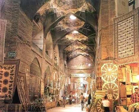 Basar d'Isfahan
